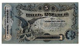 UKRAINE , ODESA , 5 RUBEL 1917 , PS 335 - Oekraïne