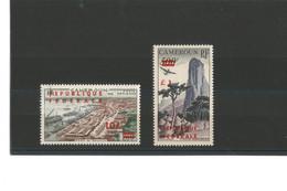 """CAMEROUN - Poste Aérienne (Air Mail) 1961,  2 Timbres Neufs** Surchargés """"République Fédérale"""" - Kameroen (1960-...)"""