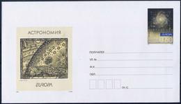 Bulgaria  2009  - Europa Cept -  Postal Cover - Europa-CEPT