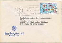 Spain Cover Sent To Las Palmas St. Cruz Tenerife 12-2-1982 Single Franked - 1931-Heute: 2. Rep. - ... Juan Carlos I