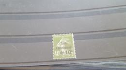 LOT517335 TIMBRE DE FRANCE NEUF* AMORTISSEMENT  DEPART A 1€ - Caisse D'Amortissement