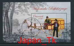 ÖSTERREICH Mi. Nr. Block 88 Historische Postfahrzeuge- Used - Blocks & Kleinbögen