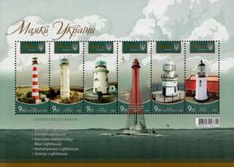 Ukraine - 2020 - Lighthouses Of Ukraine - Mint Stamp Sheetlet - Ukraine