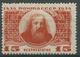 Sowjetunion 1934 100. Geburtstag Dmitrij Mendelejews Chemiker 478 X Mit Falz - Unused Stamps