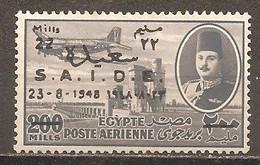 Egipto - Egypt. Nº Yvert  Aéreo 42 (MNH/**) - Aéreo
