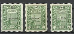 TÜRKEI Turkey 1921 Michel 756 - OPT Varieties * - Nuevos