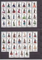Spanien, Trachten-Serie, Kompl. 53 Werte , Xx  (5023) - Collections