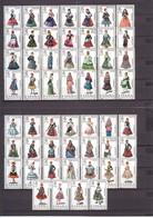 Spanien, Trachten-Serie, Kompl. 53 Werte , Xx  (5024) - Collections