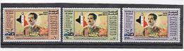 IRAQ SADDAM HUSSEIN Head Of Baath Party 1983 SC# 1134 - 1136 MNH - Iraq