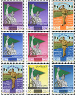 Ref. 633372 * MNH * - IRAQ. 1961. 3rd ANNIVERSARY OF THE REPUBLIC . 3 ANIVERSARIO DE LA REPUBLICA - Iraq