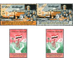 Ref. 633325 * MNH * - IRAQ. 1964. 6th ANNIVERSARY OF THE REVOLUTION . 6 ANIVERSARIO DE LA REVOLUCION - Iraq