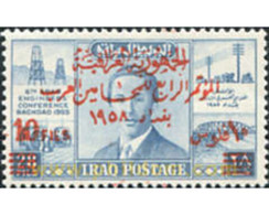 Ref. 633378 * MNH * - IRAQ. 1958. 4 CONGRESO DE INGENIEROS ARABES - Iraq