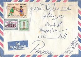 IRAQ 1986 AIRMAIL COVERV TO PAKISTAN. - Iraq