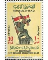 Ref. 633316 * MNH * - IRAQ. 1965. 2nd REVOLUTION ANNIVERSARY . 2 ANIVERSARIO DE LA REVOLUCION - Iraq