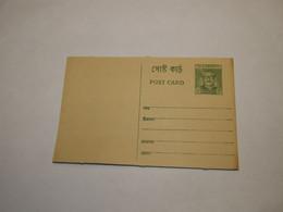Bangladesh Cover - Bangladesh