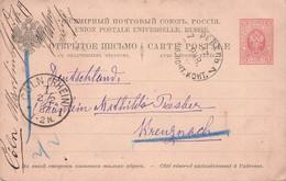 RUSSLAND - POSTKARTE 3 KOP. 1887 REVAL - KREUZNACH /ak734 - Enteros Postales