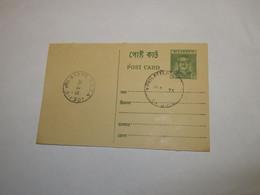 Bangladesh Cover 1975 - Bangladesh