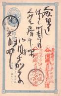JAPAN - POSTKARTE 1 SEN //ak766 - Cartoline Postali