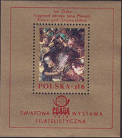 POLAND 1978 Praga Exhibition Fi Blok 104 Mint Never Hinged - Nuevos