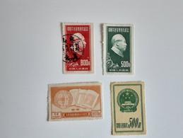 TIMBRE DE CHINE  1951 - Ungebraucht