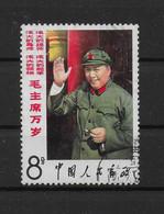 CHINA-CINA 1067 USED-USATO  MICHEL N.RI 981      C414A - Usados