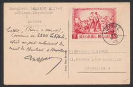 """CP Vue (Luttre) Affranchi Par N°697 Seul Obl Simple Cercle """"Luttre"""" > Bruxelles 4. TB - Briefe U. Dokumente"""