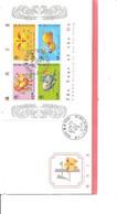 Astrologie - Année Du Buffle ( FDC De HongKong De 1997 à Voir) - Astrologia
