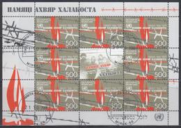 Belarus 2008 To Victims Of Holocaust MiNr.Klb.742 - Belarus