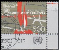Belarus 2008 To Victims Of Holocaust MiNr.742 - Belarus