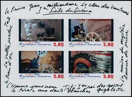 ** FRANCE - Blocs Feuillets - 17a, Non Dentelé: Cinéma - Sheetlets