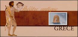 ** FRANCE - Blocs Souvenirs - 84, Non Dentelé Accidentel: Masque Grec - Sheetlets