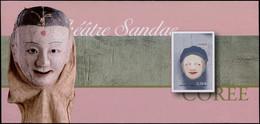 ** FRANCE - Blocs Souvenirs - 85, Non Dentelé Accidentel, Sans Le Noir: Masque De Corée - Sheetlets