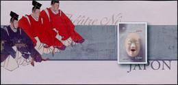 ** FRANCE - Blocs Souvenirs - 86, Non Dentelé Accidentel: Masque Du Japon - Sheetlets