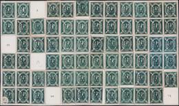 * BOLIVIE - Poste - 2, Décomposition De La Planche De 72 Timbres Manquent 9 Positions (3/6/15/25/31/32/39/64/72) 5c. Ver - Bolivia