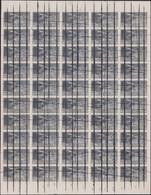 (*) BOLIVIE - Poste - 135, Feuille Entière De 50 Timbres Non émis En Noir, Non Dentelés, Annulation Plume: 25c. Condor - Bolivia