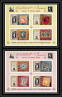 538a Ajman MNH ** Bloc N° B 9 A B Overprint New Currency Postage Stamp Exhibition London 1965 Londres Non Dentelé Imperf - Esposizioni Filateliche