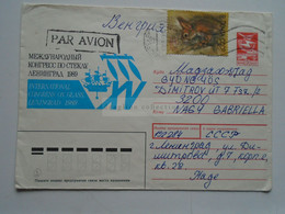D174572   GANZSACHE  Entier Postal Stationery  URSS  1989 Leningrad -stamp Eichhörnchen écureuil Squirrel - 1923-1991 USSR