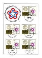 18176011 BE 19760313; Révolution Américaine; Fllet 5 ◙blit. Cob1797 - Libretti Di Lusso