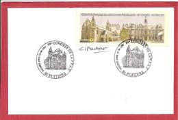 Féderation Des Associations   Philatéliques,80eme Congrés De POITIERS 2007 (signée) - 1999-2009 Illustrated Franking Labels