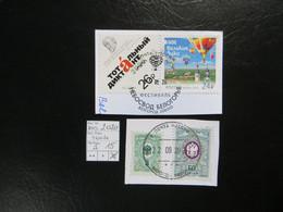 """2020  """" Balons + Lenin """" 4 Werte Perfekt Gestempelt   LOT 15 - 1992-.... Federation"""