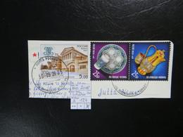 """2018  """" Schätze + Gebäude """" Auf Ausschnitt, Tadellos Gestempelt   LOT 124 - 1992-.... Federation"""