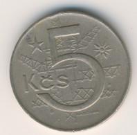 CZECHOSLOVAKIA 1978: 5 Korun, KM 60 - Czechoslovakia