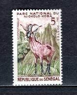 SENEGAL N° 198  NEUF SANS CHARNIERE  COTE  0.40€  ANIMAUX - Senegal (1960-...)