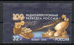 RUSSIE. Timbre Oblitéré De 2018. Le Renseignement/Russian Signals Intelligence. - 1992-.... Federation