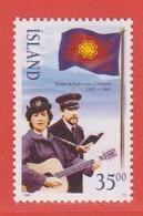 1995 ** Islande  (sans Charn., MNH, Postfrish)   Yv  772Mi  818 - Nuevos