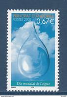 ⭐ Andorre Français - YT N° 568 - Neuf Avec Charnière - 2002 ⭐ - Neufs