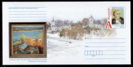 Belarus 2013. Cover. Painting, Art. Vitaliy Tsvirka - Belarus