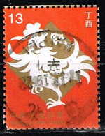 Taiwan 2016,Michel# 4129 O An Exuberance Of Joyous Celebrations - 1945-... Republic Of China