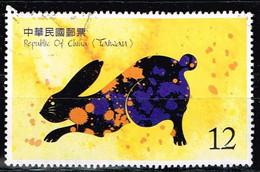 Taiwan 2010,Michel# 3558 O Year Of The Rabbit - 1945-... Republic Of China
