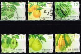Taiwan 2016,Michel# 4043, 4166, 4167, 4087, 4187, 4044 O Fruits - 1945-... Republic Of China